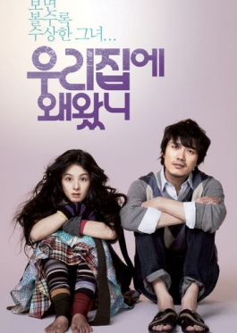 image of drama Why Did You Come To Our House [KDRAMA]